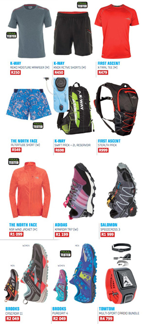 K-Way adidas The North Face Salomon TomTom First Ascent product ger guide t18