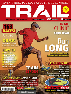 TRAIL 20 cover Lucky Miya by Sven Musica