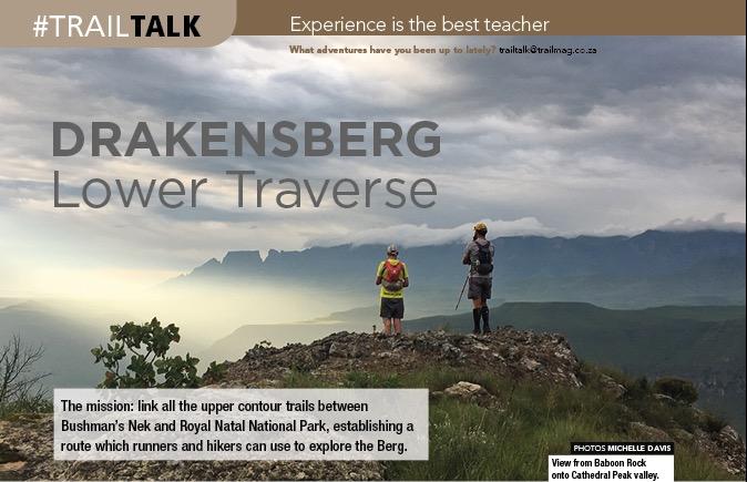 Drakensberg Lower Traverse TRAIL 23