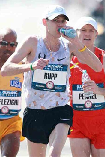 Galen Rupp holey shirt Olympic trials 2016