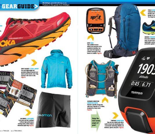 TRAIL 24 gear guide opening spread