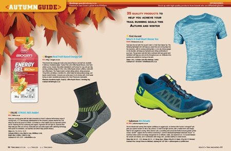 50-51 gear guide opening spread biogen FALKE First Ascent Salomon TRAIL 27