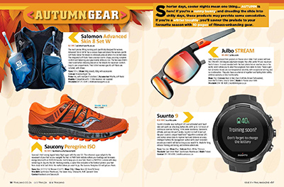 TRAIL 31 Autumn Gear Guide