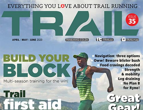 Cover Eric Ngubane by Gareth Hubbard TRAIL 35